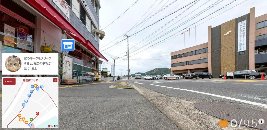Onomichi - Cat Street View- WCIE 2