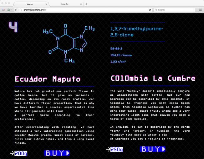 chernyicooperative-darknet-wcie