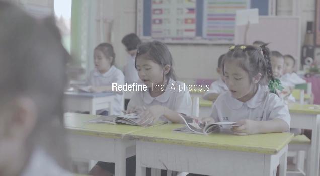 CanonLife_Thai_alphabet_wcie_9